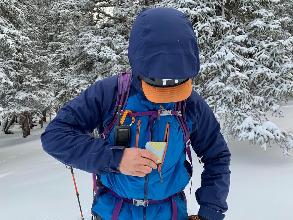 https://www.outdoorresearch.com/us/mens-skyward-ii-jacket-268075?search_result=1